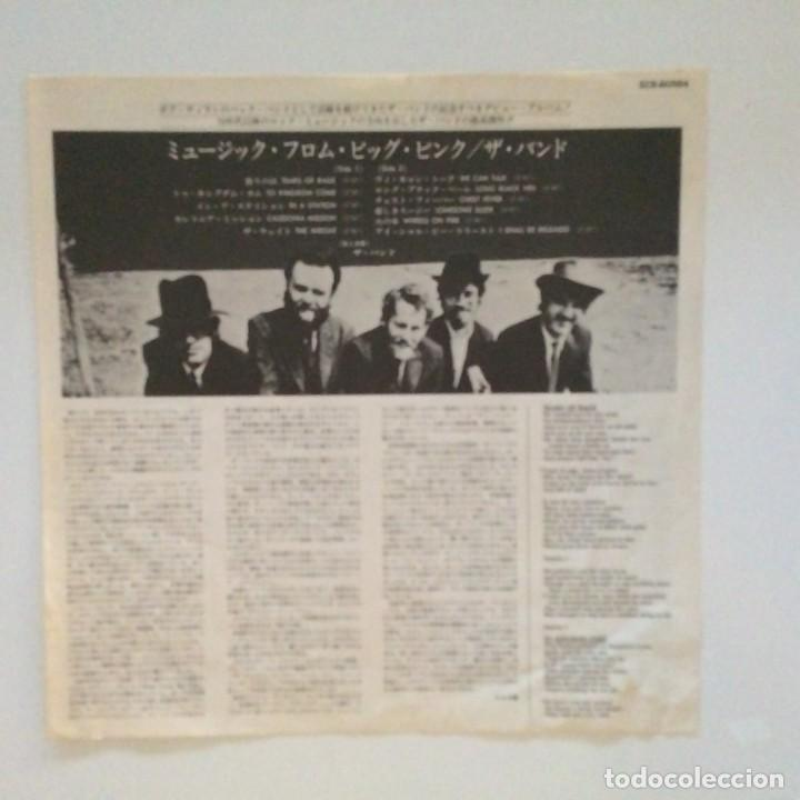 Discos de vinilo: The Band – Music From Big Pink Japan CAPITOL RECORDS - Foto 4 - 215710436