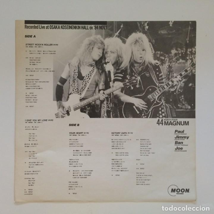 Discos de vinilo: 44Magnum – The Live Picture Vinyl Japan 1984 MOON RECORDS - Foto 3 - 215711197