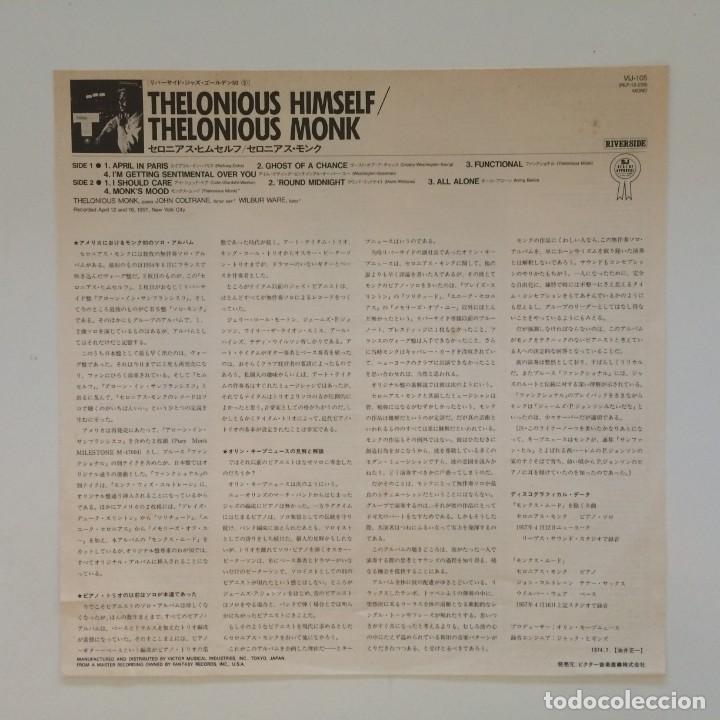 Discos de vinilo: Thelonious Monk – Thelonious Himself Japan 1984 RIVERSIDE RECORDS - Foto 3 - 215723863