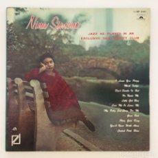 Discos de vinilo: NINA SIMONE – LITTLE GIRL BLUE JAPAN 1971 POLYDOR. Lote 215727171