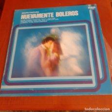 Discos de vinilo: DISCO LP DE BOLEROS GRUPO FANTASIA. Lote 215762907