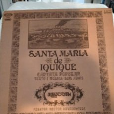 Discos de vinilo: QUILAPAYUN. SANTA MARIA DE IQUIQUE. CANTATA POPULAR. TEXTO I MUISCA: LUIS ADVIS. LP VINILO.. Lote 215787456