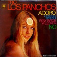 Discos de vinilo: TRÍO LOS PANCHOS. ADORO + 3. EP ESPAÑA. Lote 215793261