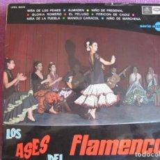Disques de vinyle: LP - LOS ASES DEL FLAMENCO VOL. 2 - VARIOS (SPAIN, EMI REGAL 1968). Lote 215930878