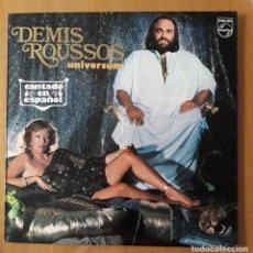 Discos de vinilo: LP DEMIS ROUSSOS UNIVERSUM. Lote 215952783