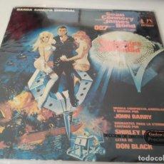 Discos de vinilo: LP BANDA SONORA DIAMANTES PARA LA ETERNIDAD ( 007 JAMES BOND ) EDIC. ESPAÑOLA .REF. UR. Lote 215984173