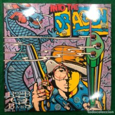 Discos de vinilo: BOMB THE BASS- INTO THE DRAGON - LP DE 1989 RF-8535 , CONTIENE ENCARTE , BUEN ESTADO. Lote 215996122