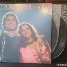 Discos de vinilo: VICTOR MANUEL Y ANA BELEN VICTOR Y ANA EN VIVO LP SPAIN 1983 PDELUXE. Lote 216010290
