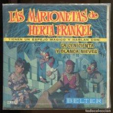 Discos de vinil: MARIONETAS DE HERTA FRANKEL CON CUENTO. BELTER. LA CENICIENTA. BLANCA NIEVES.. Lote 216354645