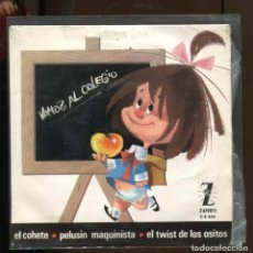 Discos de vinil: LOS CHAVALINES. VAMOS AL COLEGIO. ZAFIRO 1965. EP PERFECTO ESTADO. Lote 216355720