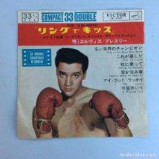 Discos de vinilo: ELVIS PRESLEY WITH THE JORDANAIRES – KID GALAHAD JAPAN 1962 VICTOR. Lote 216354775