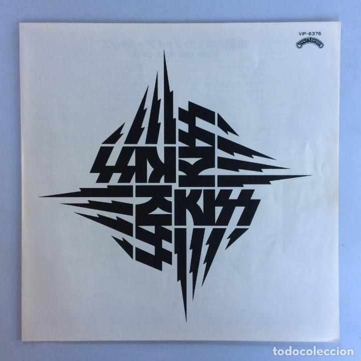 Discos de vinilo: Kiss – Rock And Roll Over Japan,1976 Casablanca - Foto 4 - 216369980