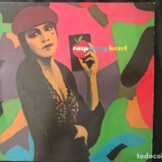 Discos de vinilo: PRINCE AND THE REVOLUTION - RASPBERRY BERET / SHE'S ALWAYS IN MY HAIR (PROMO 1985). Lote 216440986