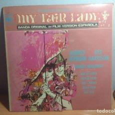 Discos de vinilo: LP BANDA SONORA MY FAIR LADY ( VERSION CANTADA EN ESPAÑOL ). Lote 216447200