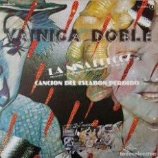 Discos de vinilo: VAINICA DOBLE. LA NIÑA PRECOZ Y CANCIÓN DEL ESLABÓN PERDIDO. 1980. Lote 216493015