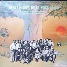 Discos de vinilo: DISCOS VINILO (2) LP DIES I HORES DE LA NOVA CANÇÒ - VARIOS ARTISTAS -. Lote 216496817