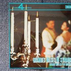 Discos de vinilo: WERNER MULLER Y SU ORQUESTA - GRANDES VALSES DE STRAUSS. EDITADO POR DECCA. AÑO 1.964.. Lote 216498210