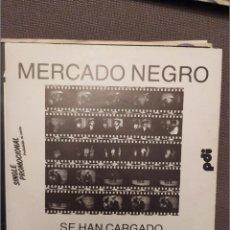 Discos de vinilo: MERCADO NEGRO: SE HAN CARGADO A MICKY MOUSE 1984 PDI PROMOCIONAL. Lote 216568290