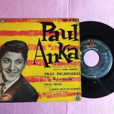 "Discos de vinilo: EP PAUL ANKA – VELAS ENCARNADAS ""RED SAILS"" +3 - HISPAVOX HP 9701 - SPAIN PRESS 50'S (EX-/EX-). Lote 216593746"