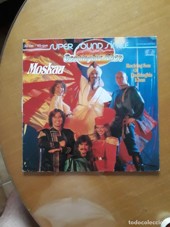 LP MOSKAU DSCHINGHIS KHAN. ROCKING SON. (Música - Discos de Vinilo - EPs - Pop - Rock Internacional de los 70)