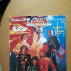 Discos de vinilo: LP MOSKAU DSCHINGHIS KHAN. ROCKING SON.. Lote 216606251