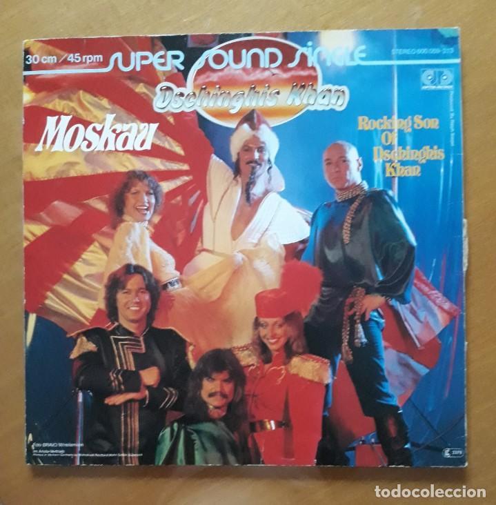 Discos de vinilo: LP MOSKAU DSCHINGHIS KHAN. ROCKING SON. - Foto 3 - 216606251
