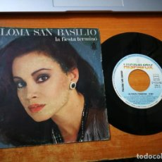 Discos de vinilo: PALOMA SAN BASILIO LA FIESTA TERMINO SINGLE VINILO FESTIVAL DE EUROVISION AÑO 1985 CONTIENE 2 TEMAS. Lote 216614675