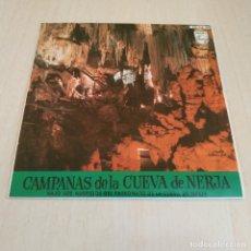 Discos de vinilo: CAMPANAS DE LA CUEVA DE NERJA - ROCIO DURCAL / ARTURO PAVÓN - EP PHILIPS DE 1965 COMO NUEVO. Lote 216703873