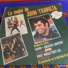 Discos de vinilo: LO MEJOR DE JOHN TRAVOLTA, SANDY DE GREASE Y EL MUCHACHO EN LA BURBUJA DE PLÁSTICO. 1978.. Lote 216743231