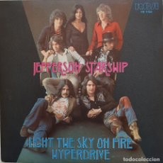 Discos de vinilo: JEFFERSON STARSHIP. LIGHT THE SKY ON FIRE HYPERDRIVE. 1979. Lote 216761687