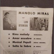 Discos de vinilo: MANOLO MIRAS CON LOS STEREOS, RIMS MELODY + 3 MIRMAN'S 1975. Lote 216767107