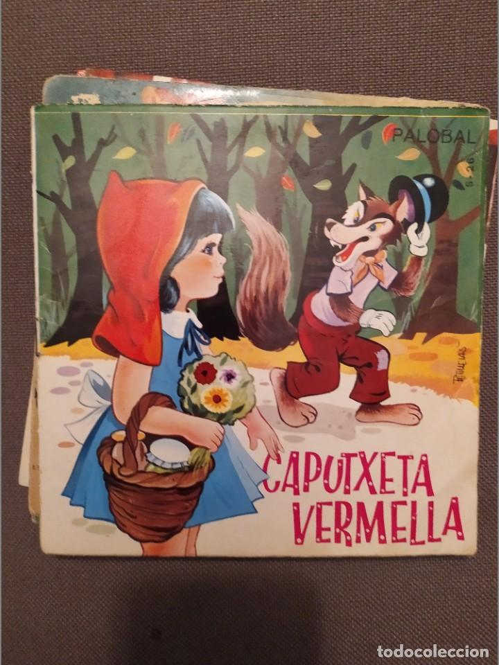 Discos de vinilo: LOT 4 DISCOS CATALANAS PER A INFANTS: LA PASTORETA, PASTORETS,CAPUTXETA, PATUFET - Foto 2 - 216770982
