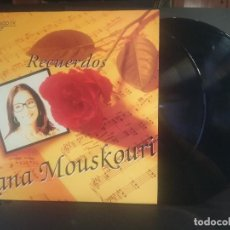 Discos de vinilo: NANA MOUSKOURI , RECUERDOS , DOBLE LP PHILIPS 1994 PEPETO. Lote 216827557