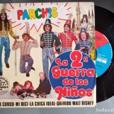 Discos de vinil: PARCHIS - LA 2ª GUERRA DE LOS NIÑOS -, SG, OTRO CURSO + 3, AÑO 1981. Lote 216871460