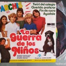 Discos de vinil: PARCHIS - LA GUERRA DE LOS NIÑOS - QUERIDO PROFESOR / TWIST DEL COLEGIO. Lote 216871643
