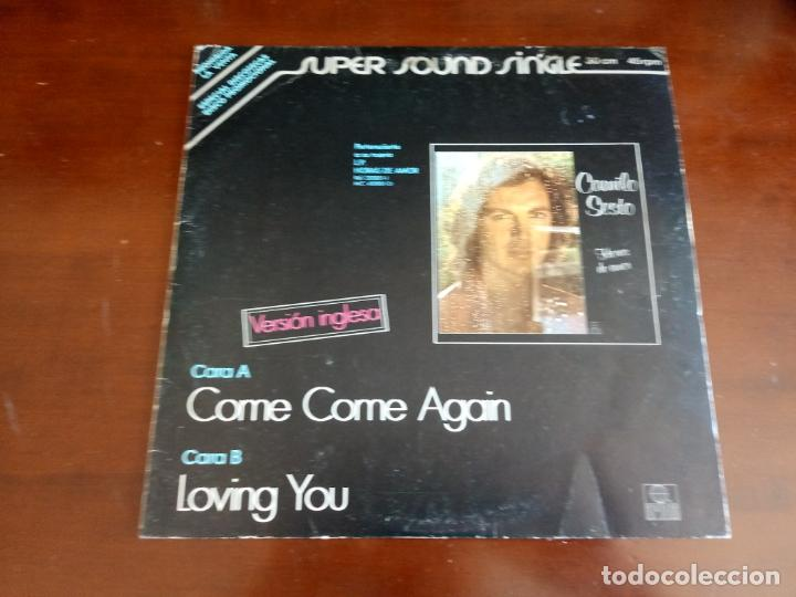 Discos de vinilo: CAMILO SESTO - COME COME AGAIN - MAXI SINGLE.12 - 1979 - Foto 1 - 216884485