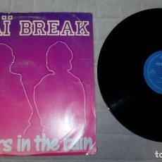 Discos de vinil: THAÏ BREAK – FLOWERS IN THE RAIN. Lote 216885182