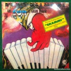 Discos de vinilo: EDDIE PALMIERI - THE SUN OF LATIN MUSIC / LP DISCOPHON DE 1976 RF-8572 , BUEN ESTADO. Lote 216961842