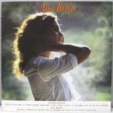 Discos de vinil: ANA BELEN Y VICTOR MANUEL - LP. Lote 216975332