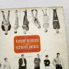 Discos de vinilo: ELS SETZE JUTGES- LP-AUDIENCIA PUBLICA- CONCENTRIC- 5704-UL-1966. Lote 216981243