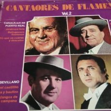 Discos de vinilo: CANTAORES DE FLAMENCO. Lote 217030525
