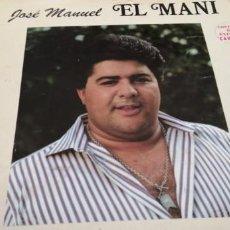 Discos de vinilo: JOSÉ MANUEL EL MANI COSAS DE SEVILLA. Lote 217030945