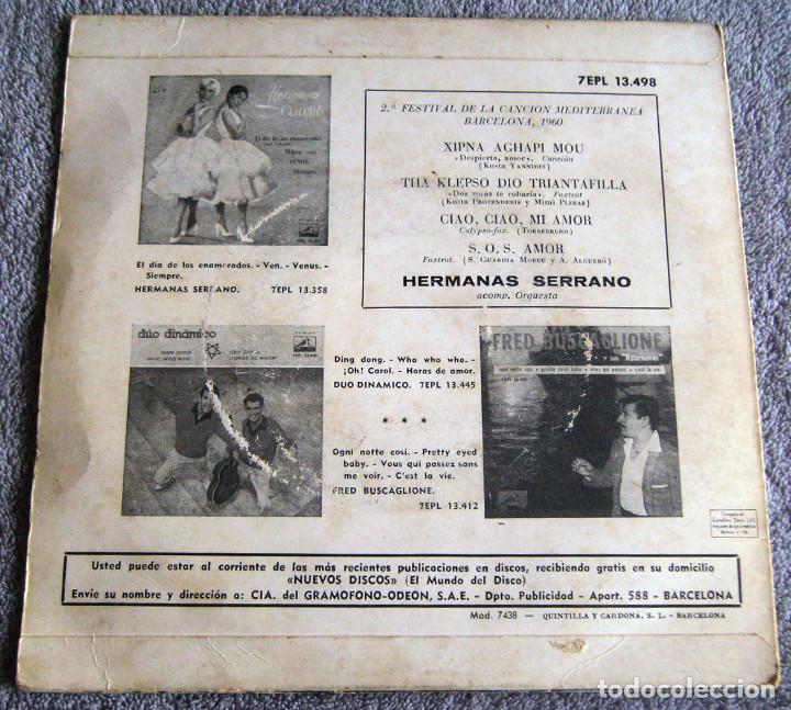 Discos de vinilo: HERMANAS SERRANO - 2º FESTIVAL DE LA CANCIÓN MEDITERRÁNEA 1960 - EP - XIPNA AGHAPI MOU + 3 - Foto 6 - 217033377
