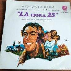 Disques de vinyle: GEORGES DELERUE - LA HORA 25 BSO *********** LP ESPAÑOL 1967. Lote 217051001