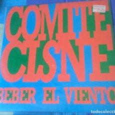 Discos de vinilo: COMITE CISNE BEBER EL VIENTO LP BUSCADO. Lote 217073316