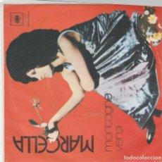 Discos de vinilo: 45 GIRI MARCELLA MONTAGNE VERDI FESTIVAL SANREMO 78 CBS 8088 MADE IN YUOGOSLAVIA. Lote 217093320