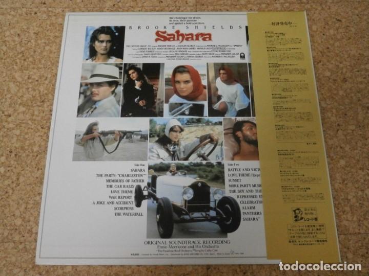 Discos de vinilo: VINILO EDICIÓN JAPONESA DEL LP DE LA BSO DE SAHARA ( BROOKE SHIELDS ) ENNIO MORRICONE - Foto 2 - 217116093