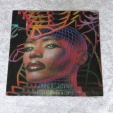 Discos de vinilo: GRACE JONES-INSIDE STORY- LP MANHATTAN 1986 ED. HOLANDESA 24 0643 1 MUY BUENAS CONDICIONES.. Lote 217135267