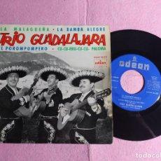 """Discos de vinilo: 7"""" TRIO GUADALAJARA – LA MALAGUEÑA +3 - ODEON DSOE 16.612 - SPAIN PRESS EP (VG++/VG++). Lote 217143242"""