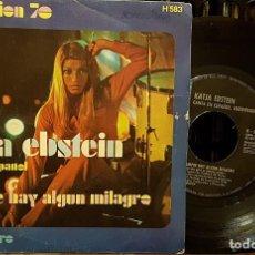 Discos de vinilo: KATJA EBSTEIN - SIEMPRE HAY ALGUN MILAGRO - EUROVISION 70. Lote 217156155